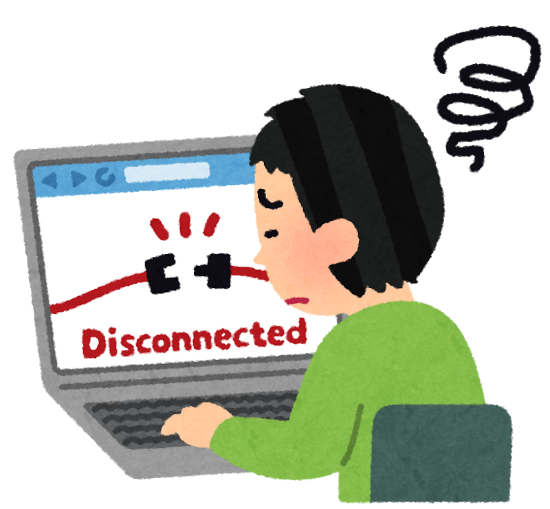 ネットが繋がらないときにチェックしたい7つの原因切り分け